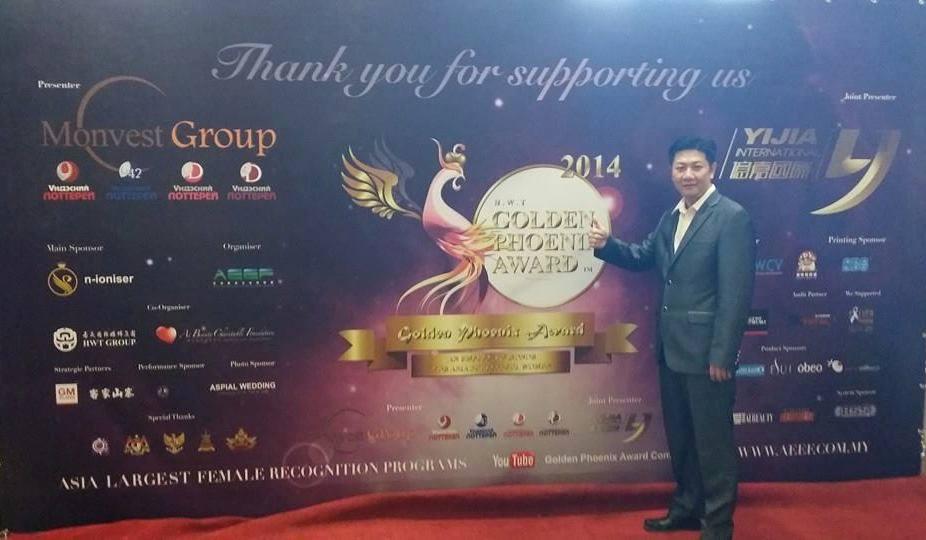 Global 101 Outstanding Entrepreneur 2014 Award